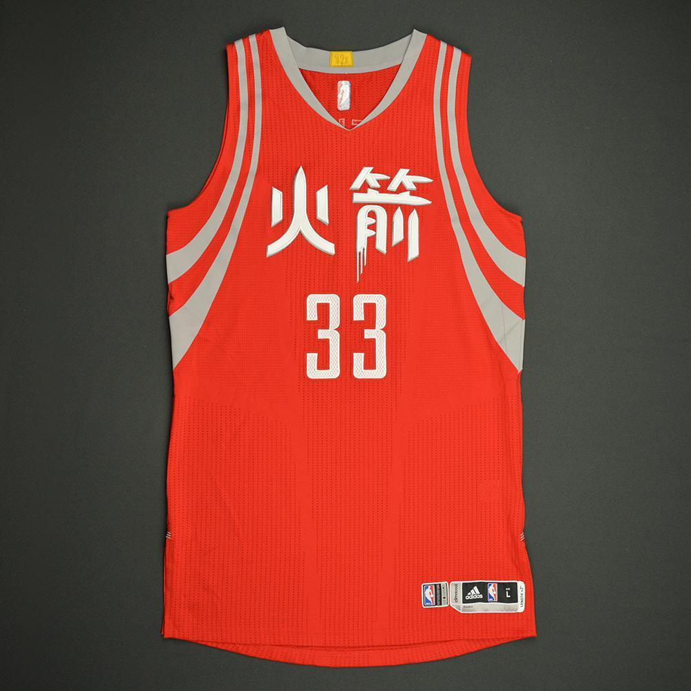 Corey Brewer - Houston Rockets - Game-Worn Red Chinese New Year Jersey - 2016-17 Season