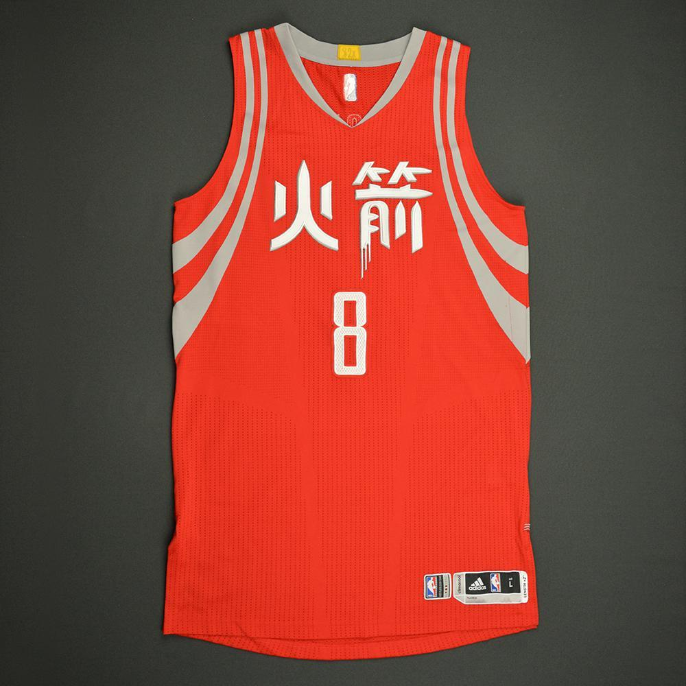 Bobby Brown - Houston Rockets - Game-Worn Red Chinese New Year Jersey - 2016-17 Season
