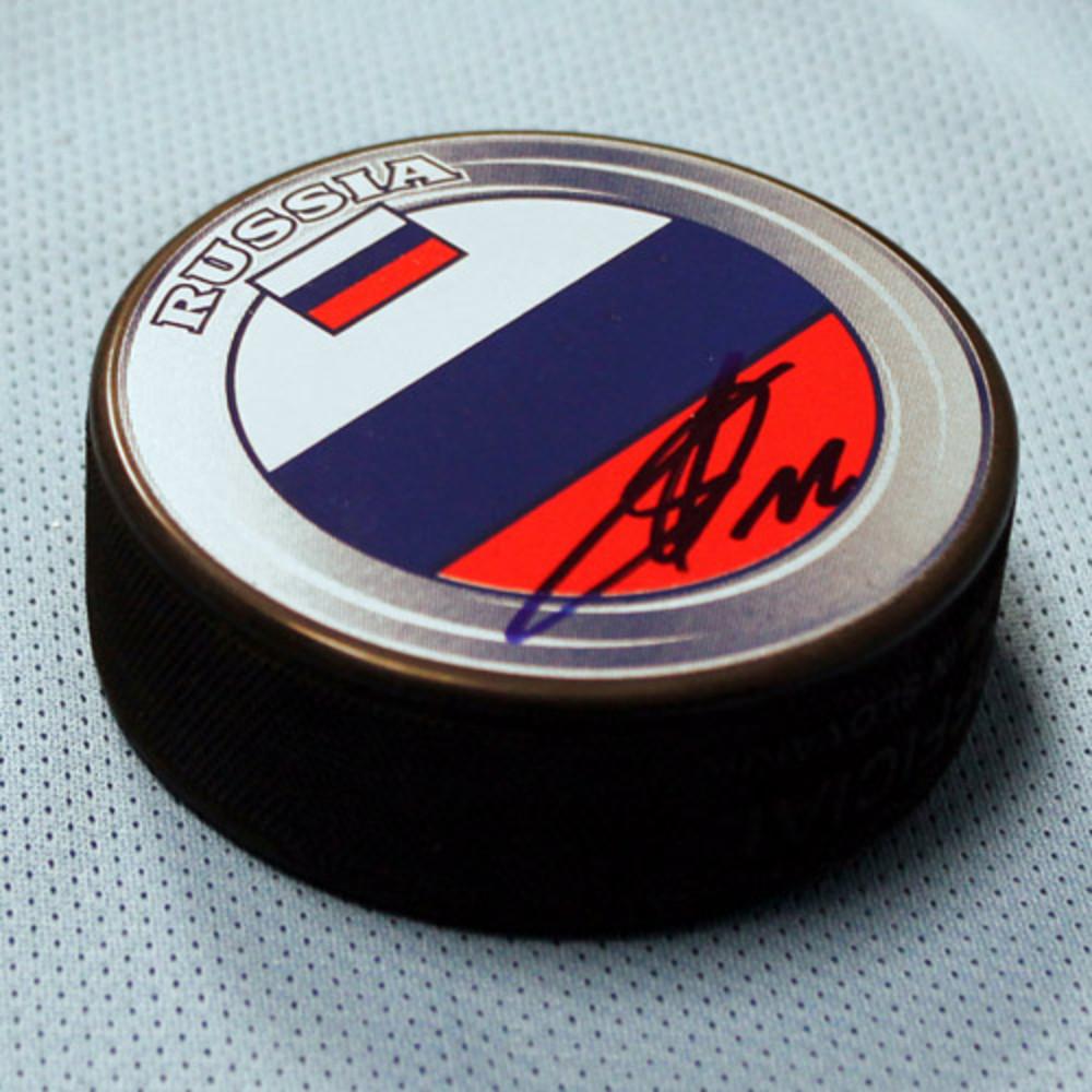 SERGEI BOBROVSKY Autographed Team Russia Olympic Hockey Puck