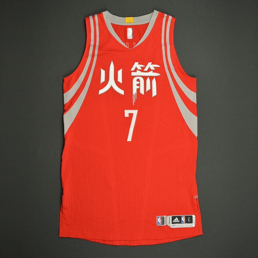 Sam Dekker - Houston Rockets - Game-Worn Red Chinese New Year Jersey - 2016-17 Season