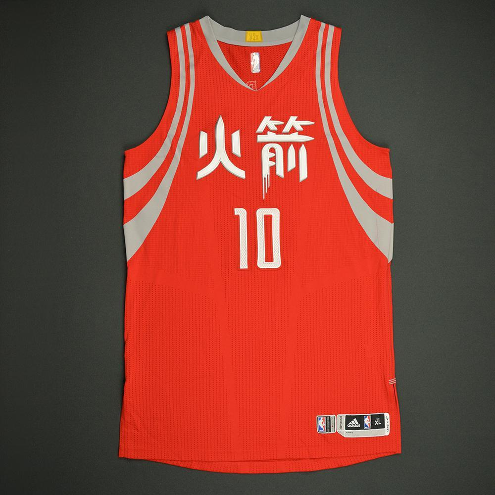 Eric Gordon - Houston Rockets - Game-Worn Red Chinese New Year Jersey - 2016-17 Season