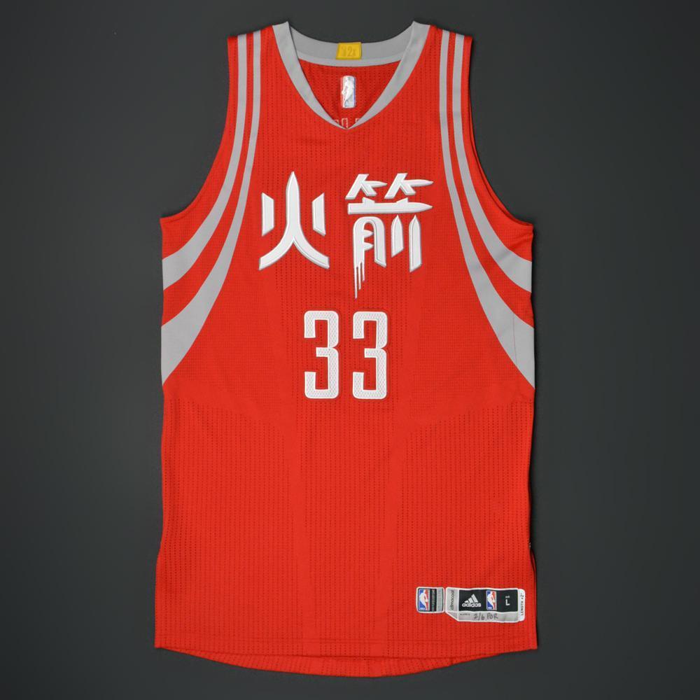 Houston Rockets Game Log: Game-Worn 'Chinese New