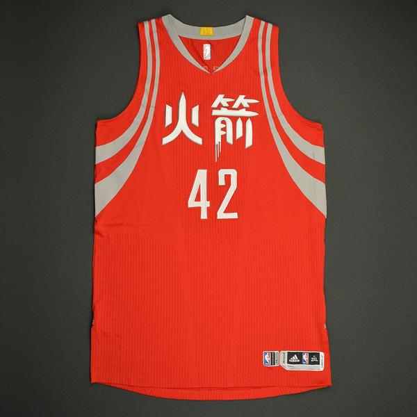 Houston Rockets Game Log: Game-Worn Red Chinese New