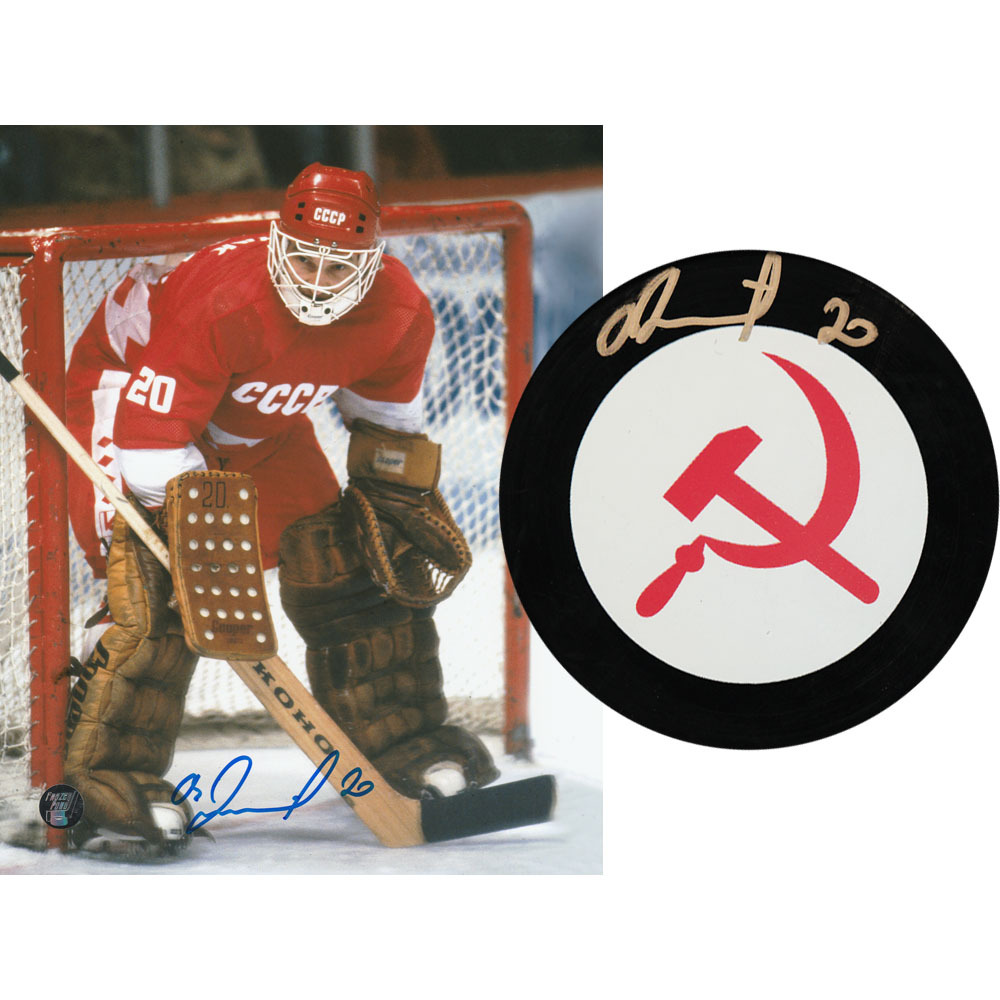 Vladislav Tretiak Autographed Combo Lot - 8X10 Photo & Puck
