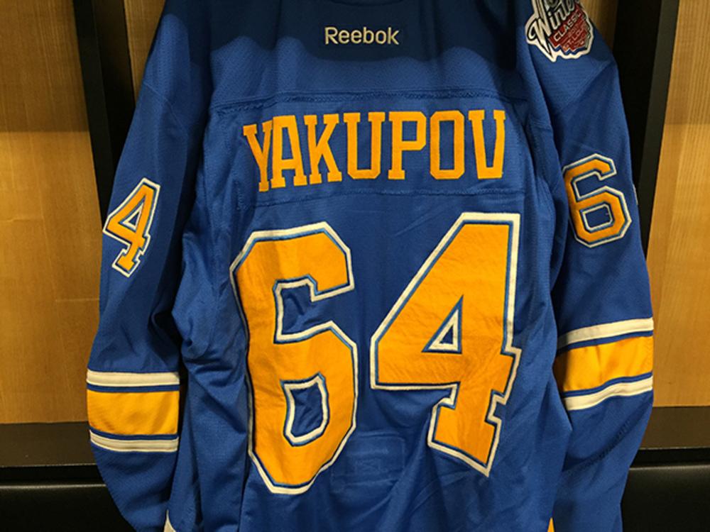 Nail Yakupov Winter Classic Jersey