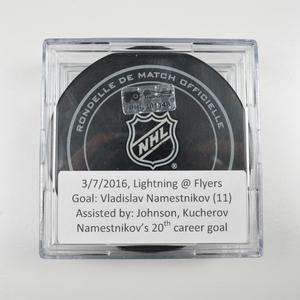 Vladislav Namestnikov - Tampa Bay Lightning - Goal Puck - March 7, 2016 (Flyers Logo)