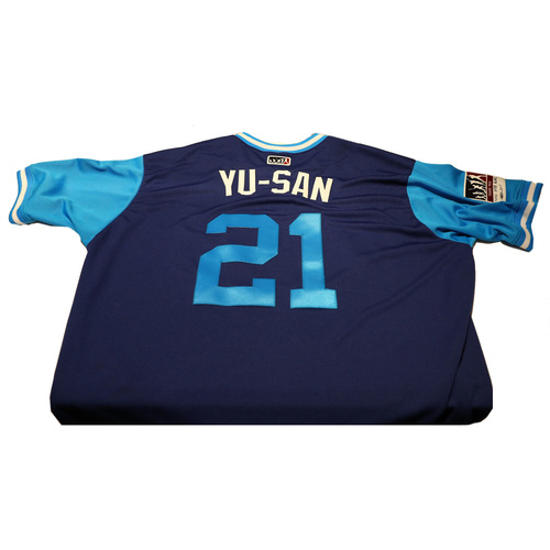 "Photo of Yu ""Yu-San"" Darvish Los Angeles Dodgers Game-Used Players Weekend Jersey"