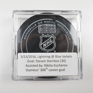 Steven Stamkos - Tampa Bay Lightning - Goal Puck - March 13, 2016 (Blue Jackets Logo)