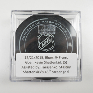 Kevin Shattenkirk - St. Louis Blues - Goal Puck - December 21, 2015 (Flyers Logo)