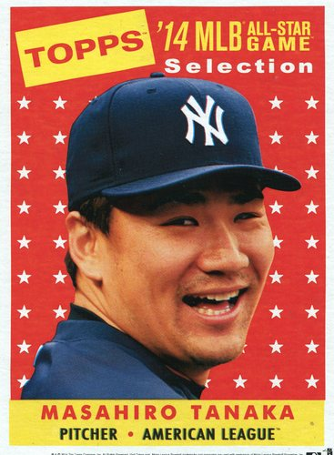 Photo of 2014 Topps 5x7 All-Star Selection Masahiro Tanaka -- Part of exclusive Minneapolis FanFest set