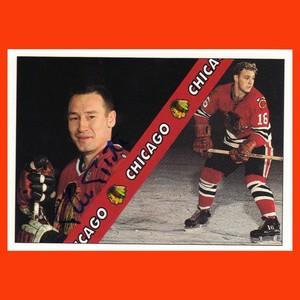 Pierre Pilote Autographed Chicago Blackhawks Hockey Card