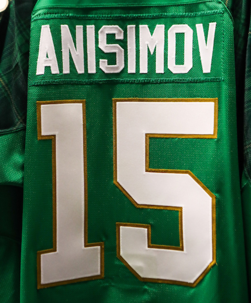 #15 - Artem Anisimov Autographed Authentic St. Patrick's Day Jersey