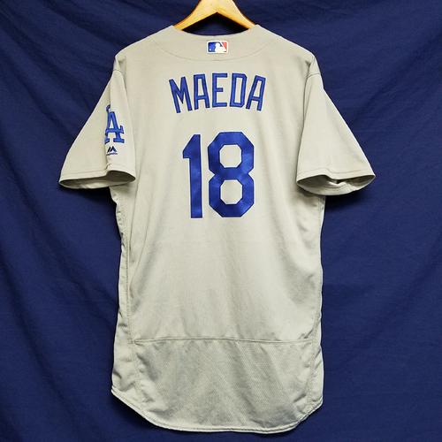Photo of Kenta Maeda MLB Rookie Season Game-Used Road Jersey - 9/16/16 v Diamond Backs