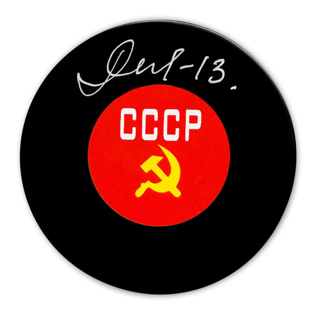 Boris Mikhailov Team CCCP Russia Autographed Puck