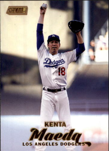 Photo of 2017 Stadium Club Gold Foil #164 Kenta Maeda
