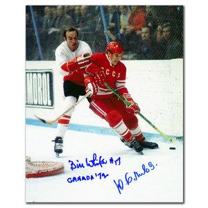 Bill White vs. Yuri Blinov 1972 Summit Series Dual Autographed 8x10