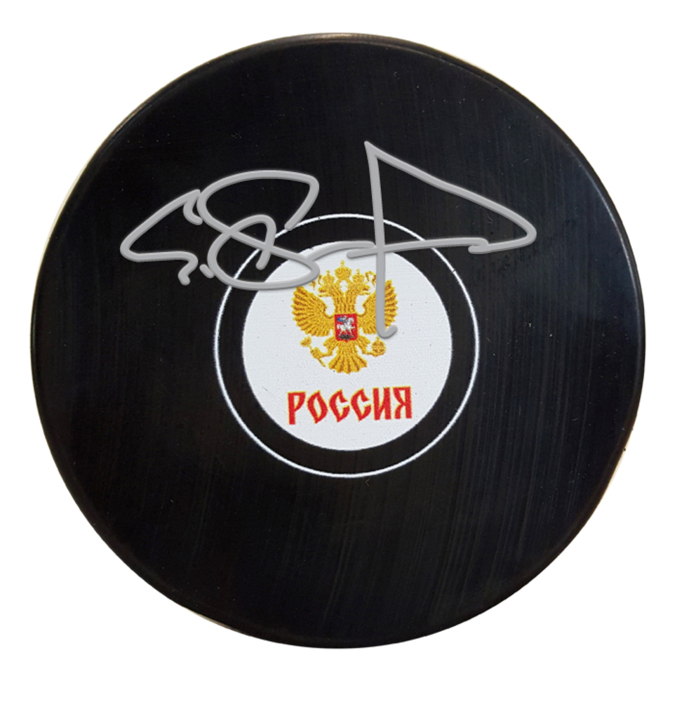 Evgeni Malkin - Signed World Cup of Hockey 2016 Team Russia Puck - AVAILABLE NOW!