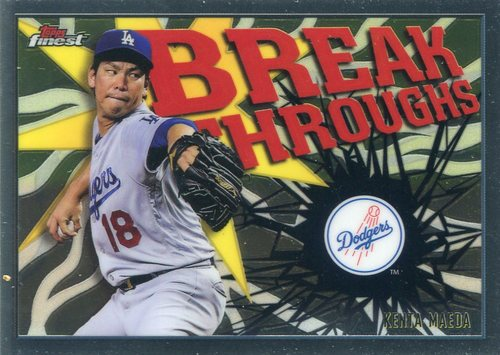 Photo of 2017 Finest Breakthroughs Kenta Maeda -- NLCS roster
