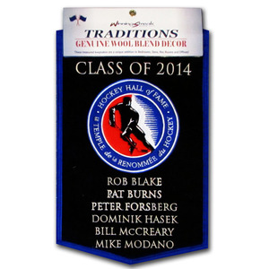 Hall of Fame Class of 2014 Wool Banner