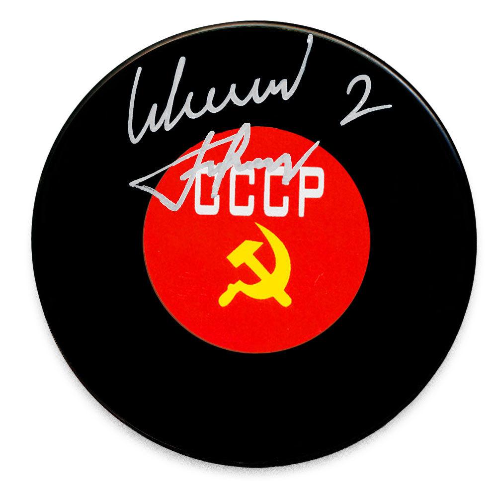 Slava Fetisov Team CCCP Russia Autographed Puck