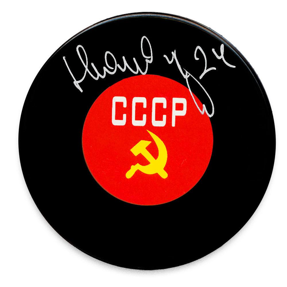 Sergei Makarov Team CCCP Russia Autographed Puck