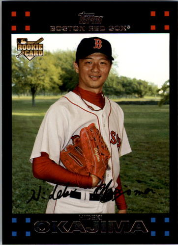 Photo of 2007 Topps #641 Hideki Okajima RC