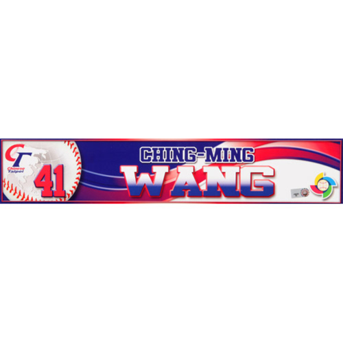Photo of 2013 WBC: Chinese Taipei Game-Used Locker Name Plate - #41 Ching-Ming Wang