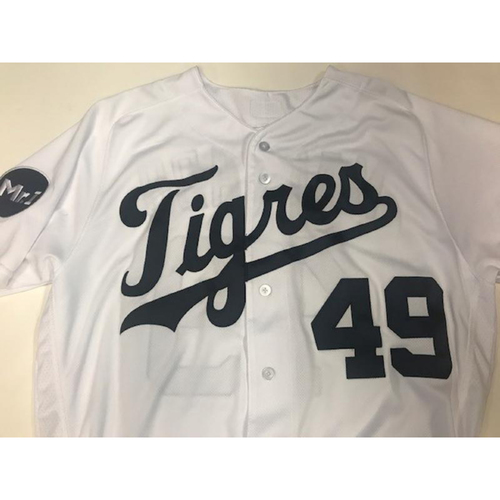 Photo of Game-Used Dixon Machado Fiesta Tigers Jersey