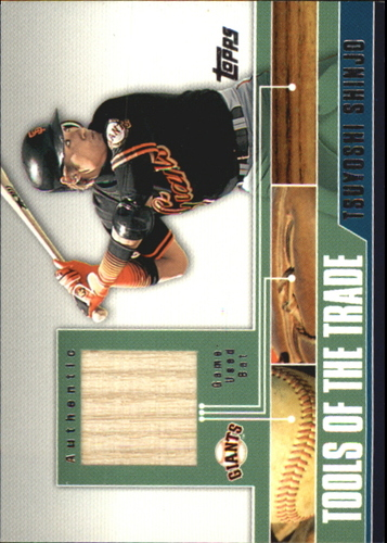 Photo of 2002 Topps Traded Tools of the Trade Relics #TS Tsuyoshi Shinjo Bat C