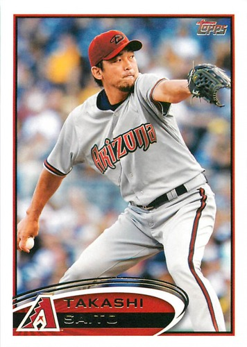 Photo of 2012 Topps Update #US181 Takashi Saito