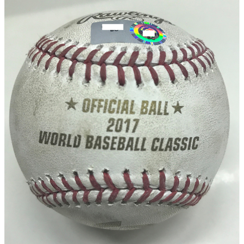 2017 World Baseball Classic: (JPN vs. ISR) Round 2 - Batter: Yoshitomo Tsutsugoh vs. Pitcher: Dylan Axelrod (Bot 6th, Homerun to centerfield)