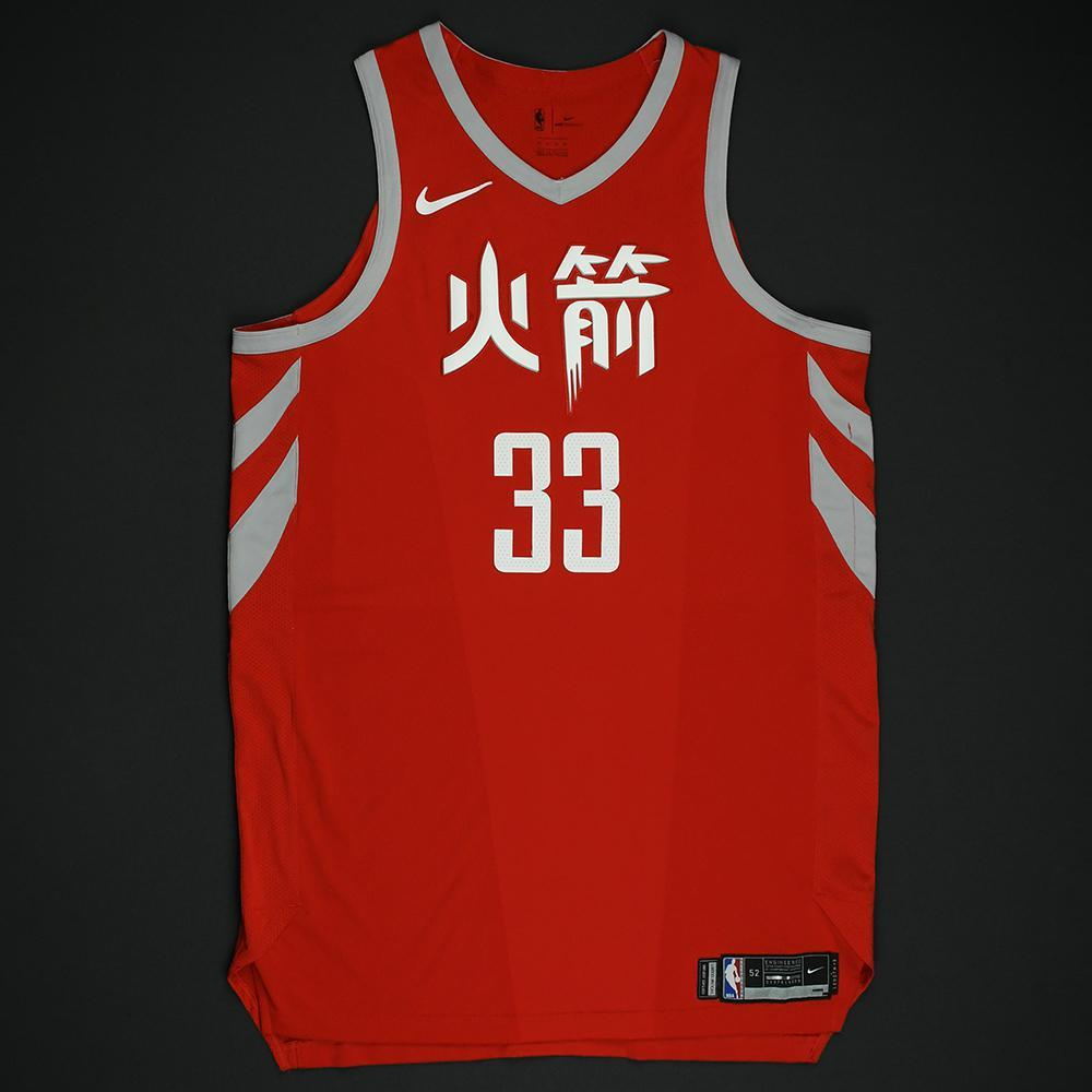 Ryan Anderson - Houston Rockets - Game-Worn 'City' Chinese New Year Jersey -2017-18 Season