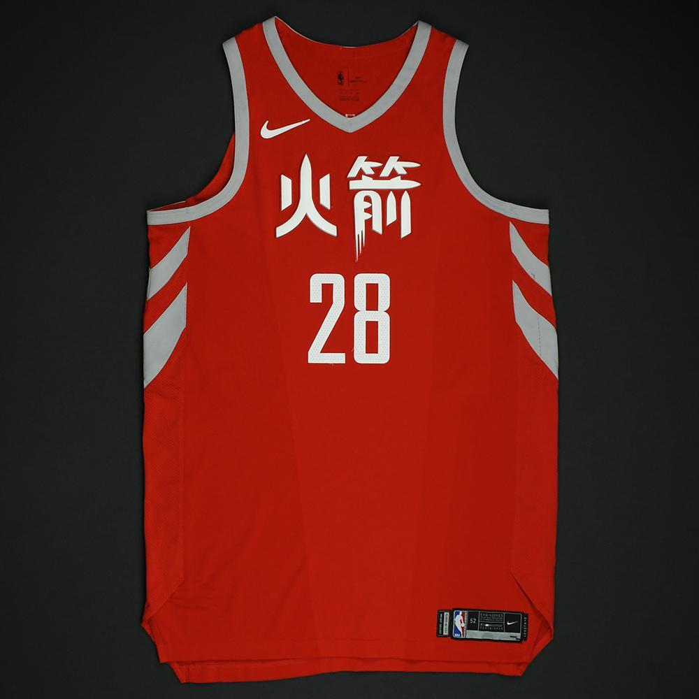 Tarik Black - Houston Rockets - Game-Worn 'City' Chinese New Year Jersey -2017-18 Season