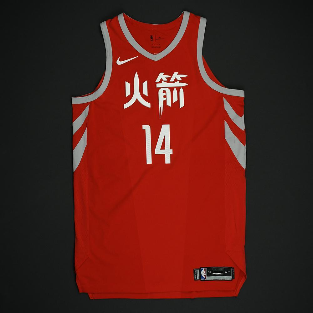 Gerald Green - Houston Rockets - Game-Worn 'City' Chinese New Year Jersey -2017-18 Season