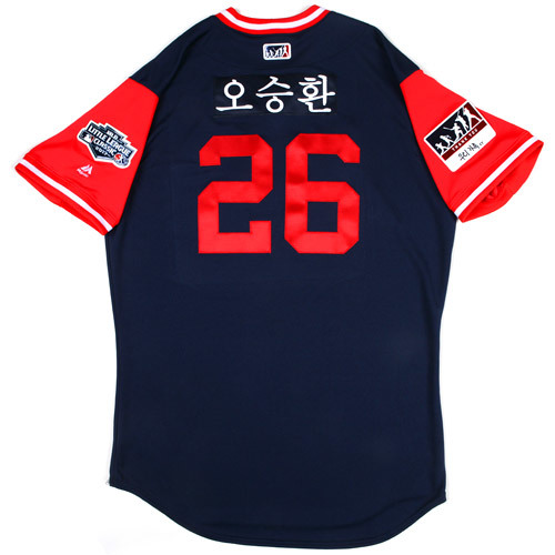 "Photo of St. Louis Cardinals Game-Used Little League Classic Jersey -  Seung-Hwan ""오승환"" Oh"