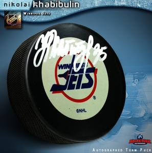 NIKOLAI KHABIBULIN Signed Winnipeg Jets Puck