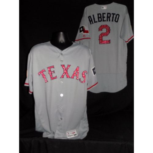 Hanser Alberto 2017 Team-Issued Jersey