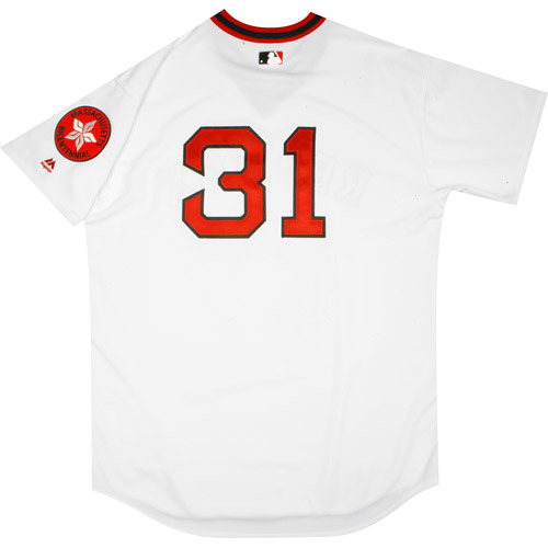 Photo of Boston Red Sox 1975 Throwback Complete Game-Used Uniform Set - Drew Pomeranz (3 IP, 8 Hits, 5 ER, 2 BB, 4 K's)
