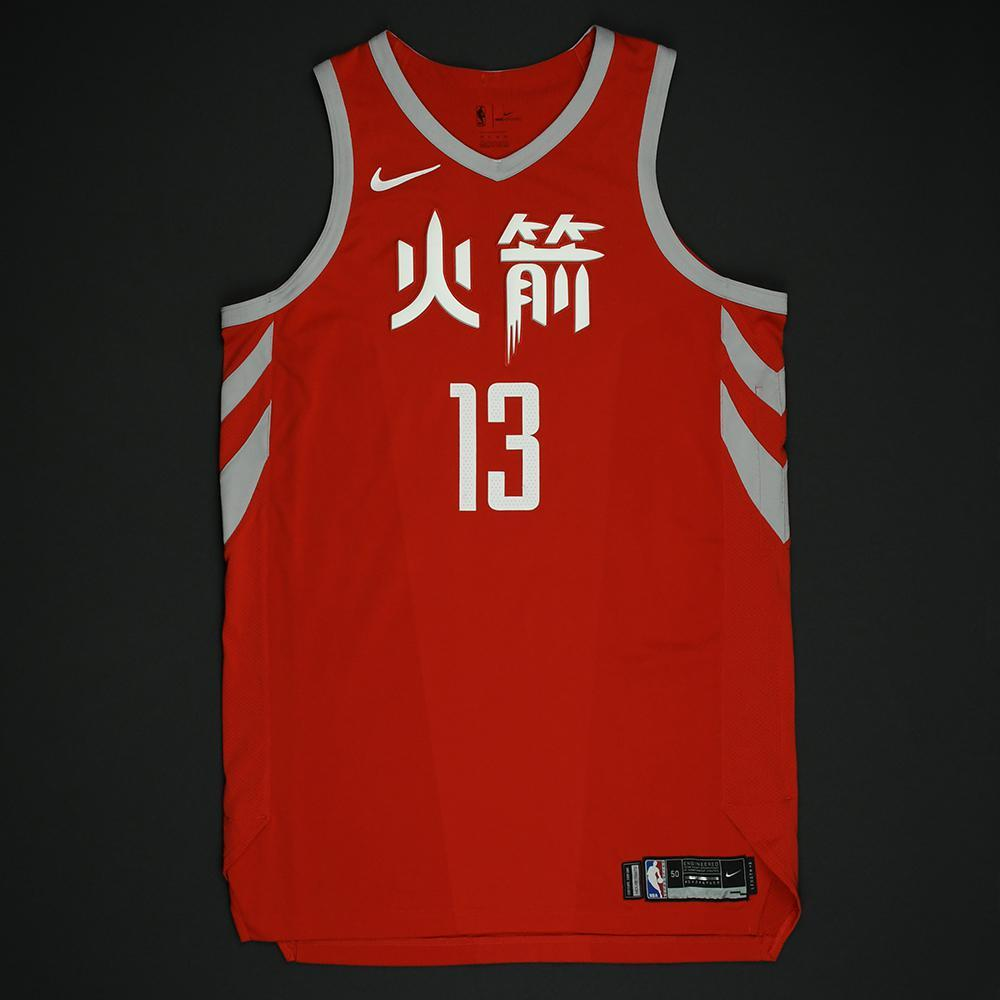 James Harden - Houston Rockets - Game-Worn 'City' Chinese New Year Jersey -2017-18 Season - Worn in 4 Games