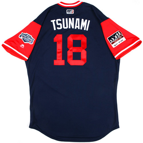 "Photo of St. Louis Cardinals Game-Used Little League Classic Jersey -  Carlos ""Tsunami"" Martinez #18"