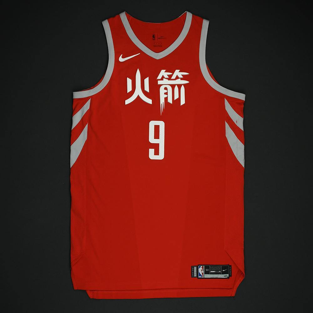 Rockets Zhou Qi Injury: Game-Worn 'City' Chinese New