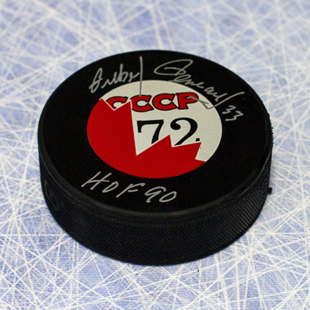GILBERT PERREAULT Autographed 1972 Team Canada Summt Series Hockey Puck