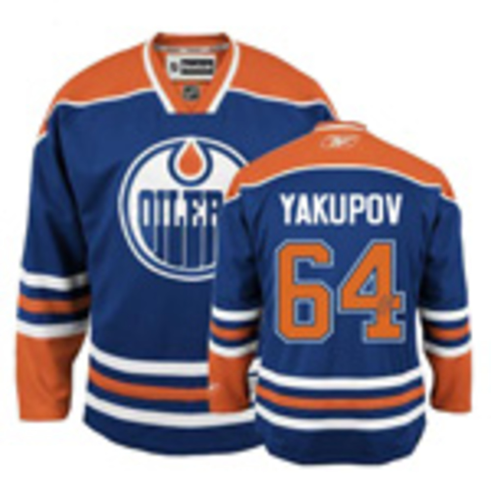 Nail Yakupov - Signed Edmonton Oilers #64 Rookie Blue Jersey