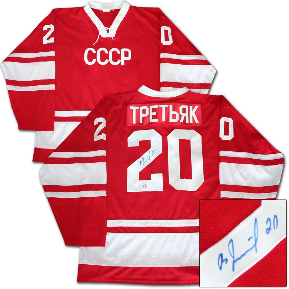 Vladislav Tretiak Autographed CCCP Jersey