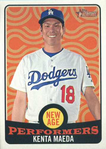 Photo of 2017 Topps Heritage New Age Performers  Kenta Maeda -- Dodgers post-season