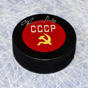 Vladislav Tretiak CCCP-Russia Autographed Hammer & Sickle Hockey Puck
