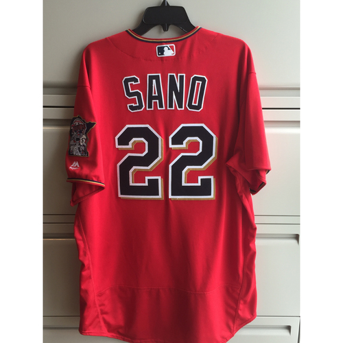 Photo of 2016 Miguel Sano Game-Used Scarlett Jersey (19th Career HR)