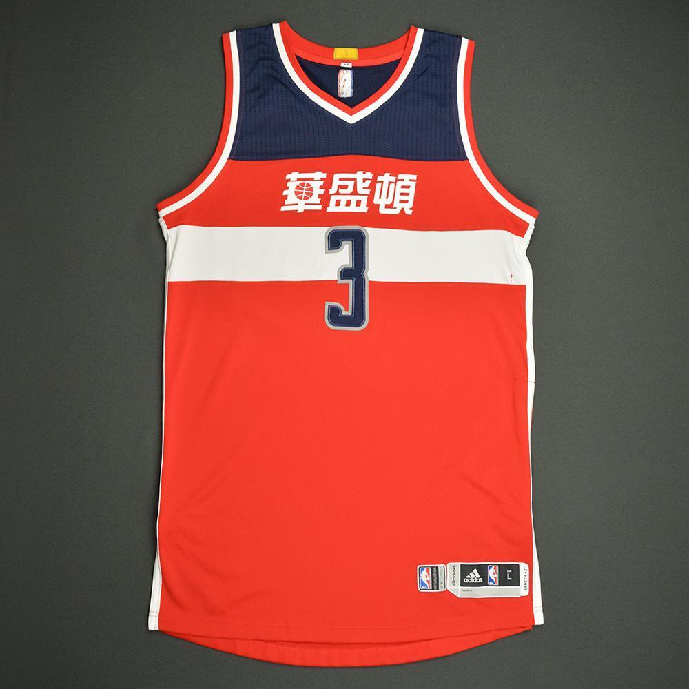 Bradley Beal - Washington Wizards - Game-Worn Red Chinese New Year Jersey - 2016-17 Season