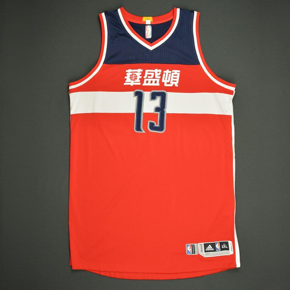 Marcin Gortat - Washington Wizards - Game-Worn Red Chinese New Year Jersey - 2016-17 Season