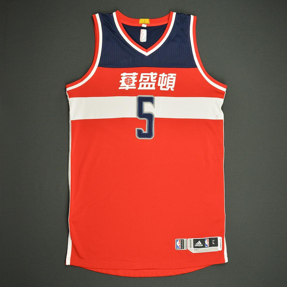 Markieff Morris - Washington Wizards - Game-Worn Red Chinese New Year Jersey - 2016-17 Season